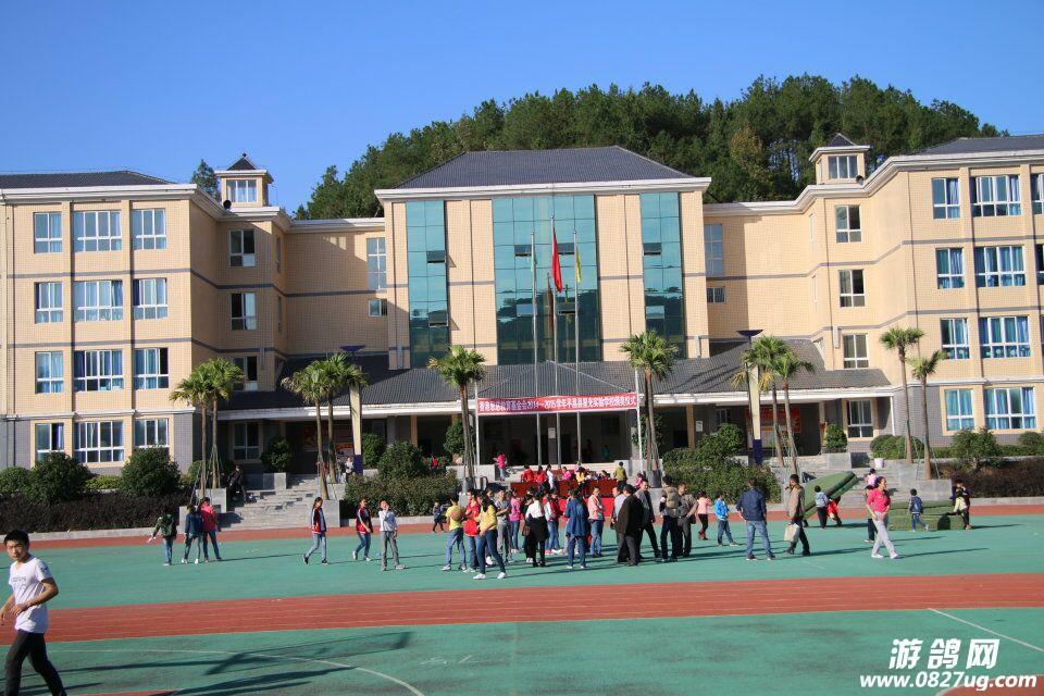 欧式教学楼