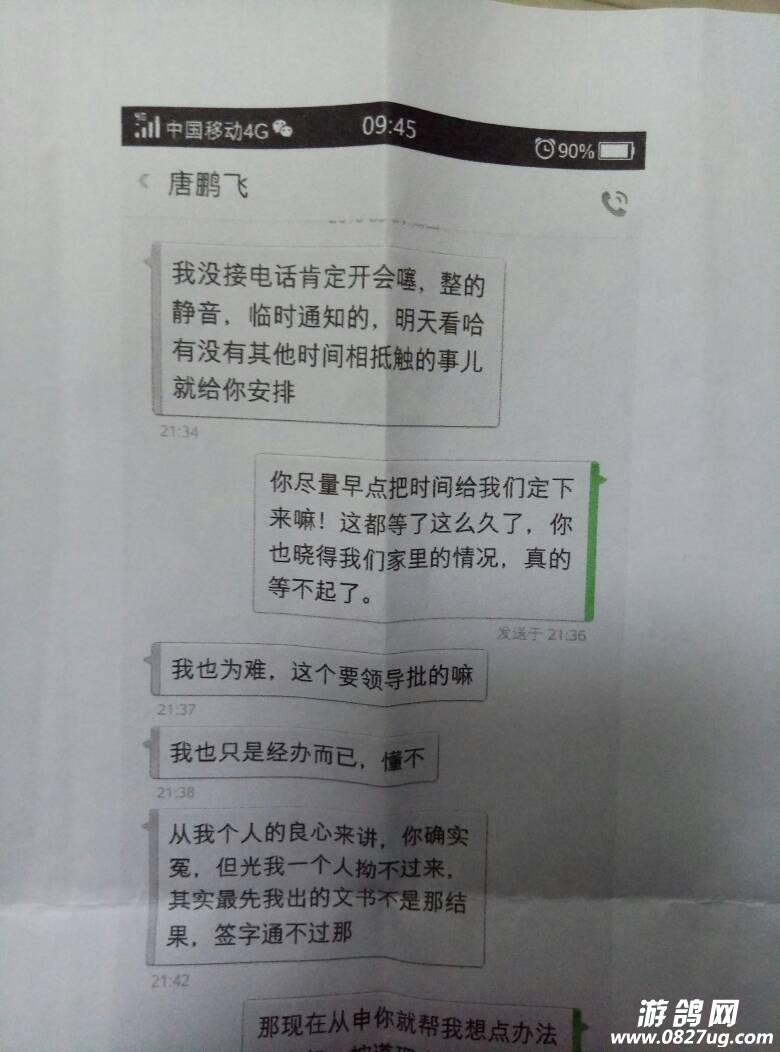 四川巴中南江县劳动局仲裁委滥用职权,胡作非为,望有关部门彻查.