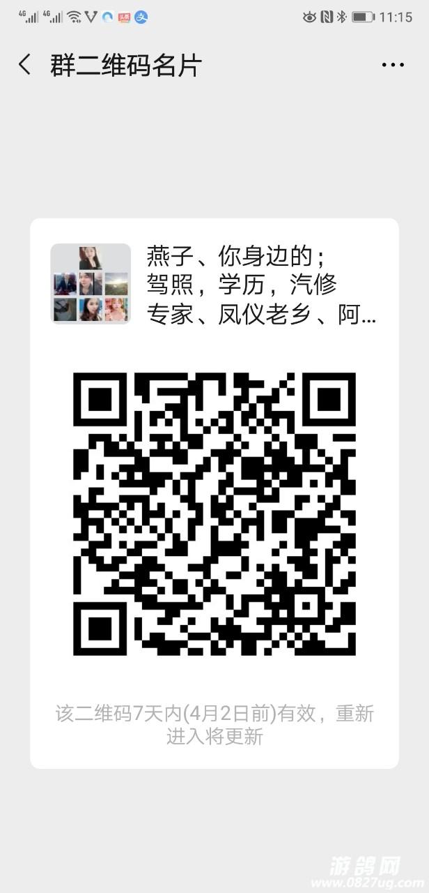 20200326_119649_1585194153175.jpg
