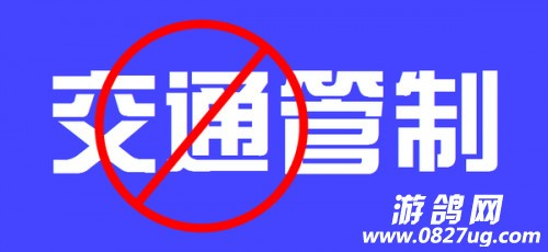 工期6个月,通江县S201、S302线封闭施工!